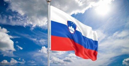 Državljanstvo Republike Slovenije