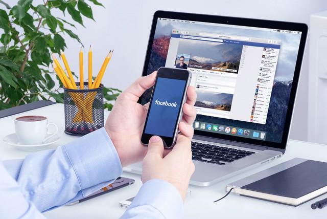 Osnove Facebooka za podjetnike